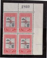 V5 - JORDANIE - POSTE 279Ca ** MNH De 1953 Avec Surcharge - Bloc De 4 Coin De Feuille. PETRA - MOSQUEE. - Jordanie