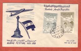 SYRIE FDC PLANEUR,ENFANTS 1958 DAMAS - Syrie