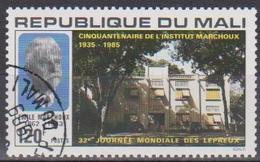MALI - Timbre N°520 Oblitéré - Mali (1959-...)
