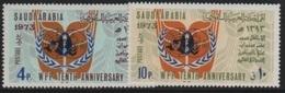 Saudi Arabia (K.S.A.) - 1975 (10th/e Anniversary) Freedom Hunger Campaign-Programme Alimentaire Mondial (FAO)  ** - Arabie Saoudite
