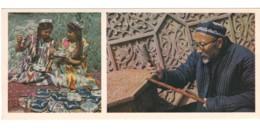 Soviet Uzbekistan Fergana Wood Engraving  PC Long Format - Ouzbékistan