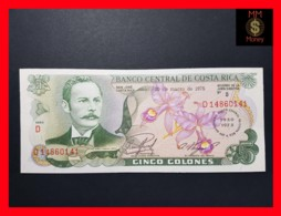COSTA RICA 5 Colones 20.3.1975 P. 247 *COMMEMORATIVE*    UNC - Costa Rica