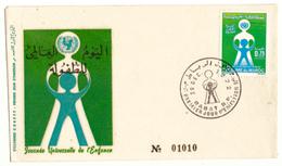 Maroc. 5 FDC. 1971 à 1982 - Morocco (1956-...)