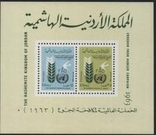 Jordan/Jordanie - 1963 Freedom Hunger Campaign-Programme Alimentaire Mondial (FAO)  ** - Jordanie