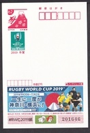 Japan New Year Advertising Postcard 2019 Rugby World Cup Kanagawa (jny2379) - Postwaardestukken