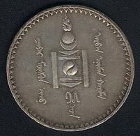 Mongolei, 1 Tugrik 1925, Silber - Mongolei