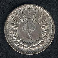 Mongolei, 50 Mongo 1925, Silber - Mongolei