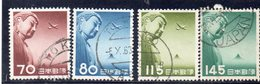JAPON 1953 O - Poste Aérienne