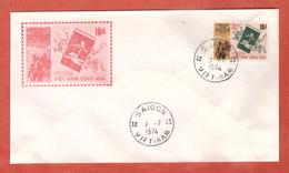 VIETNAM DU SUD FDC 25 DONG SUR 16 DONG DE 1974 DE SAIGON - Viêt-Nam