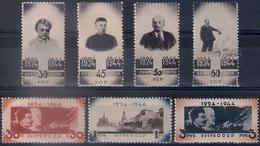 Russia 1944, Michel Nr 911-17, MLH OG - 1923-1991 USSR
