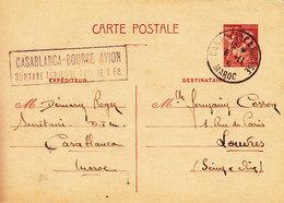 MAROC CARTES INTERZONE IRIS AVEC CASABLANCA BOURSE AVION SURTAXE 1FR - Marcophilie (Lettres)