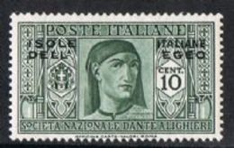 Dodecanese Islands SG70 1932 Dante 10c Mounted Mint [9/10594/7D] - Dodecaneso