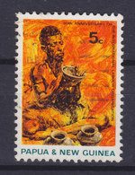Papua New Guinea 1969 Mi. 165  5c. Internationale Arbeiterorganisation (ILO) Töpfer - Papua-Neuguinea