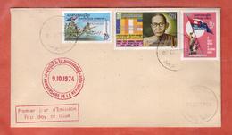 KMERE FDC ANNIVERSAIRE DE LA REPUBLIQUE DE 1974 DE PHNOMPENH - Timbres
