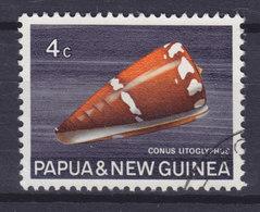 Papua New Guinea 1969 Mi. 141  4c. Meeres Schneche Shell - Papouasie-Nouvelle-Guinée