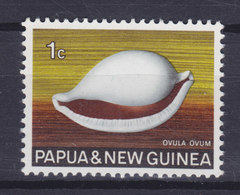 Papua New Guinea 1969 Mi. 139  1c. Meeres Schnecke Shell MNH** - Papouasie-Nouvelle-Guinée
