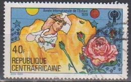 CENTRAFRICAINE - Timbre N°396 Oblitéré - Centrafricaine (République)