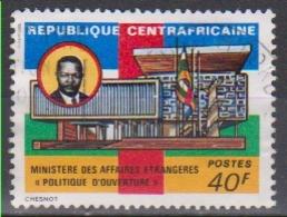 CENTRAFRICAINE - Timbre N°236 Oblitéré - Centrafricaine (République)