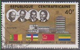 CENTRAFRICAINE - Timbre N°221 Oblitéré - Central African Republic