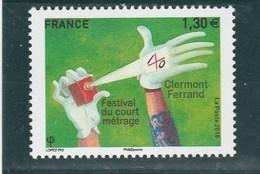 FRANCE 2018 FESTIVAL DU COURT METRAGE NEUF- YT 5201 - France