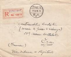 COVER CHINA. 23 10 1926. ETABLISSEMENTS ARNOULT PEKING-CHINE. REGISTERED PEKING TO LYON FRANCE. VIA SIBERIA. - Chine