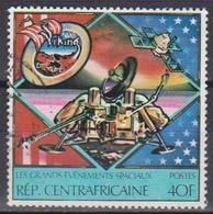 CENTRAFRICAINE - Timbre N°414 Oblitéré - Centrafricaine (République)
