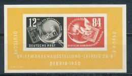 DDR Block 7 ** Mi. 150,- - DDR