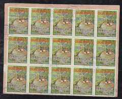 Guatemala Mi# 888 Used Block Of 15 On Fragment Bird Lago De Atitlan - Guatemala