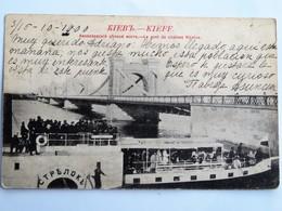 """C.P.A. : Ukraine : KIEV, KIEFF, Le Pont De Chaines Nicolas, Bateau """"Stringblock"""",, Animé, En 1900 - Ukraine"""