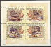 Niger 2001, UPU, Car, Bus, 4val In BF - UPU (Universal Postal Union)