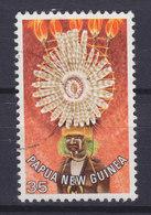 Papua New Guinea 1978 Mi. 348  35 T Kopfschmuck Head Ornament - Papouasie-Nouvelle-Guinée