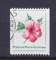 Papua New Guinea 1981 Mi. 408  5 T Chinesische Roseneibisch 2-Sided Perf. Rollenmarke - Papua-Neuguinea
