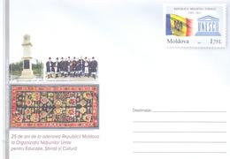 2017.  Moldova, UNESCO, 25y Of Membership Moldova, Prep. Env,  Mint/** - UNESCO