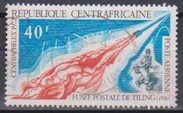 CENTRAFRICAINE - Timbre PA N°100 Oblitéré - Centrafricaine (République)