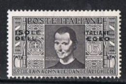 Dodecanese Islands SG71 1932 Dante 15c Mounted Mint [9/10595/7D] - Dodecaneso