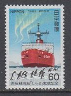 Japan 1983 Antarctica / Ship 1v ** Mnh (41468H) - Postzegels