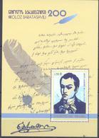 2018. Georgia, Poet Baratashvilli, S/s,   Mint/** - Géorgie