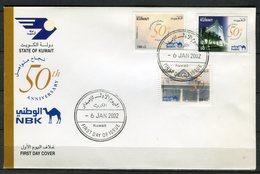Kuwait 2002. Yvert 1623-25 FDC. - Kuwait