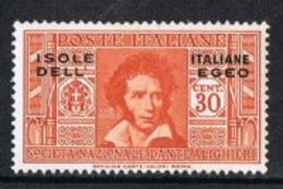 Dodecanese Islands SG74 1932 Dante 30c Mounted Mint [9/10598/7D] - Dodecaneso