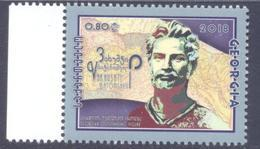 2018. Georgia, Historian Batonishvili, 1v, Mint/** - Georgië