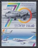 58.- ISRAEL 2018 70 Years Of Civil Aviation In Israel - Aviones