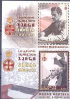 2018. Georgia, National Heroes, 2s/s,   Mint/** - Géorgie