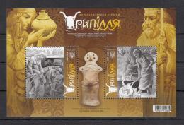 Uk Ukraine 2018 Mi. Nr. 1683-84 Bl.148 Ancient Culture - Ukraine
