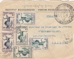 LETTRE DEVANT. CAMBODGE. 11 DEC 1958. POUR SAIGON. TAMPON DROITS DE L'HOMME PHNOM-PENH - Cambodge