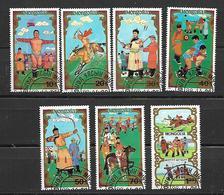 Mongolia 1988 National Sports  Used - Mongolie