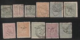 TURQUIE - TIMBRES Pour JOURNAUX - 11 TIMBRES  Oblitéré (1891-94) - 1858-1921 Empire Ottoman
