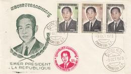 FDC. CAMBODGE. 9 OCT 1973. PREMIER PRESIDENT DE LA REPUBLIQUE - Cambodge