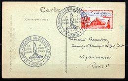 Débarquement Paris // Premier Jour FDC //  1 Carte // 6 Juin 1954 - FDC
