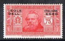 Dodecanese Islands SG76 1932 Dante 75c Mounted Mint [9/10600/7D] - Dodecaneso