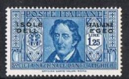 Dodecanese Islands SG77 1932 Dante 1l.50 Mounted Mint [9/10601/7D] - Dodecaneso